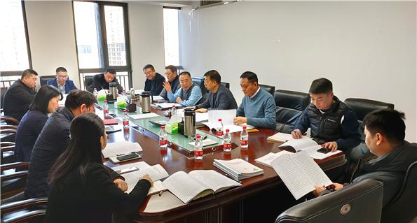 公司召开2020年度党委中心组第一次集中学习研讨会