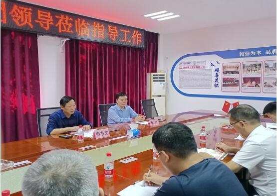 集团党委委员、总会计师周书文到海南项目调研指导工作