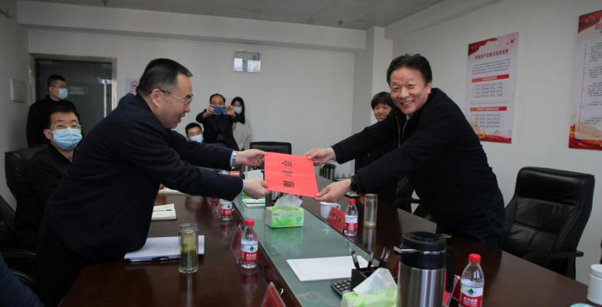 集团副总经理段建新一行到公司开展春节慰问活动